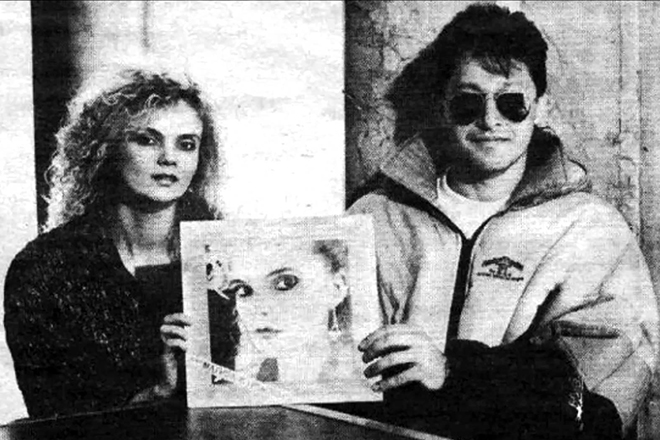 Марина Журавлева и Сергей Сарычев на фото