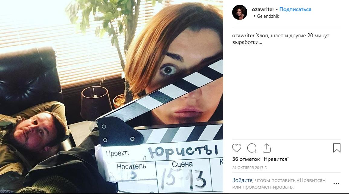 Анна Озар и ее карьера в кино на фото