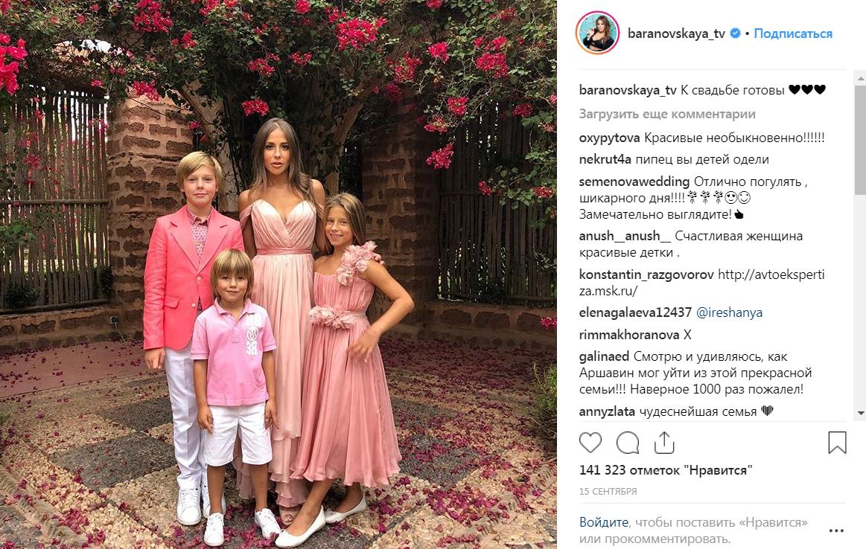 Юлия Барановская и ее дети на фото