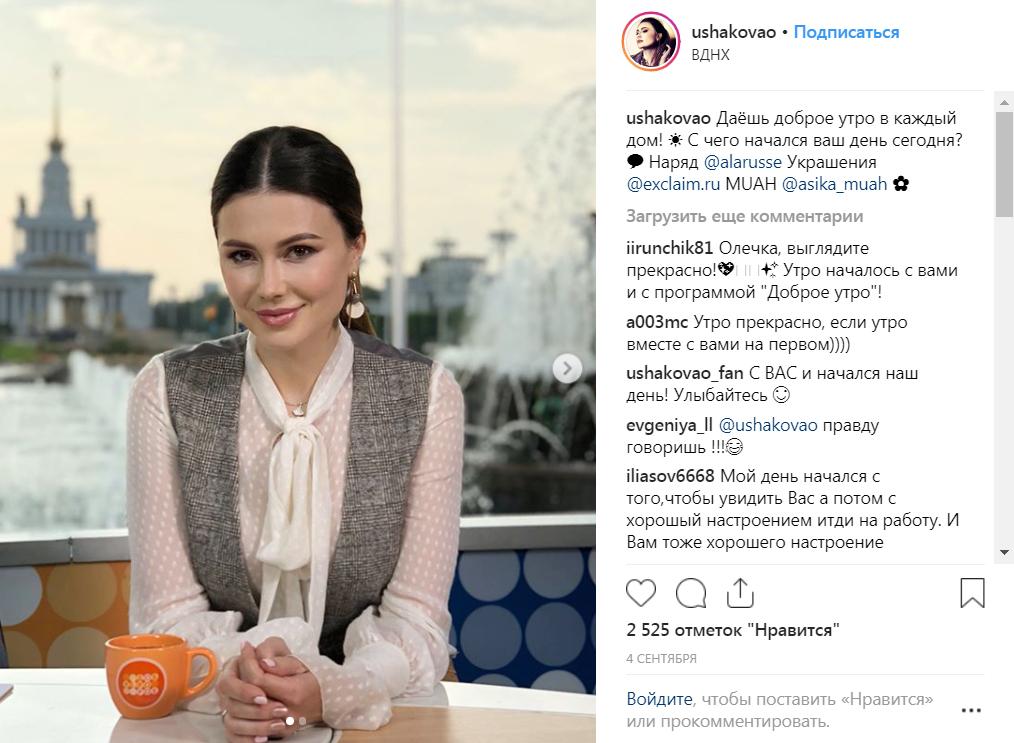 Ольга Ушакова и ее инстаграм в фото