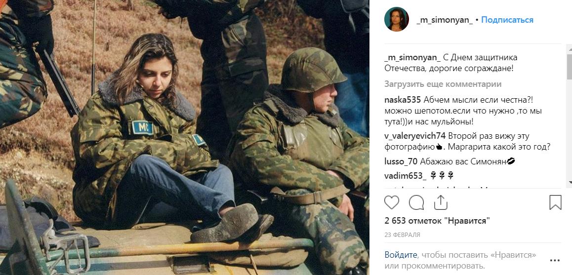 Маргариты Симоньян и ее жизнь в фото