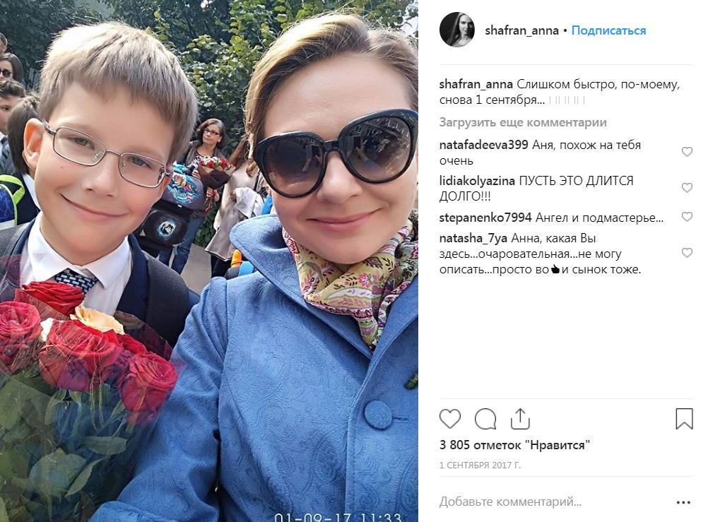 Анна Шафран с сыном на фото