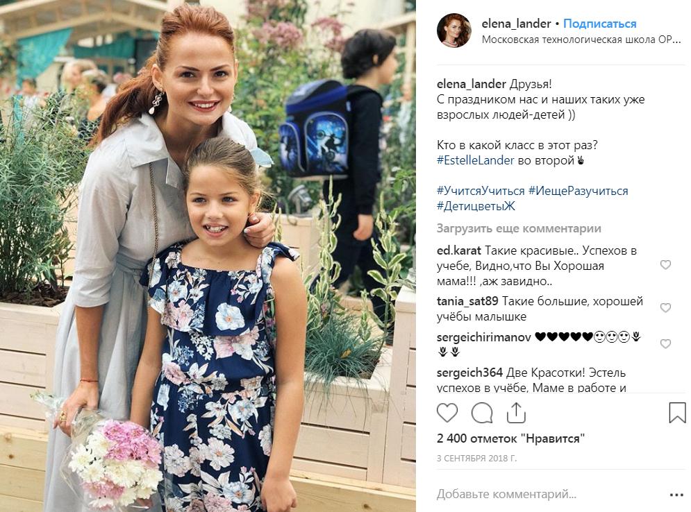 Елена Ландер с дочерью на фото