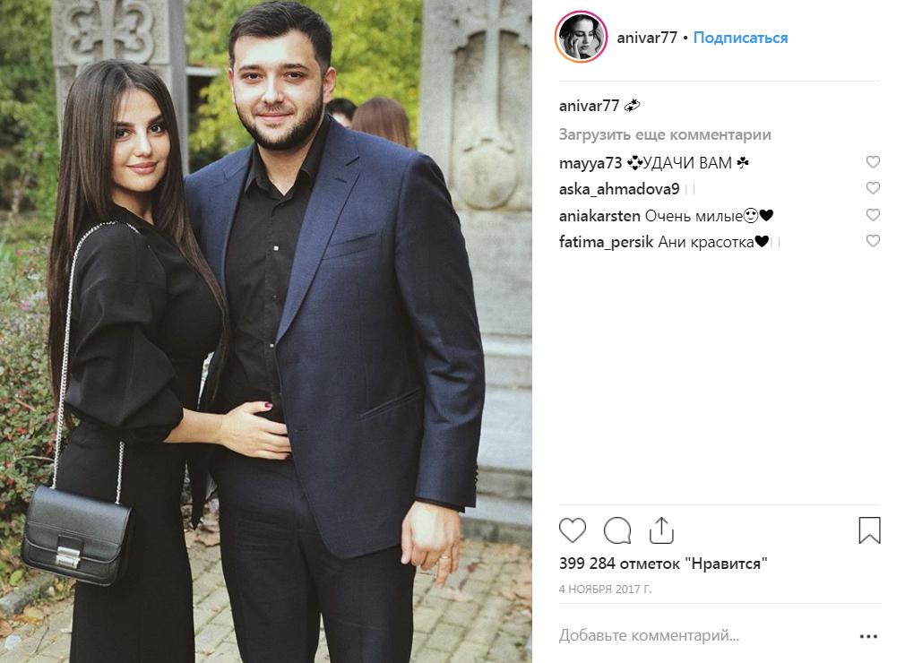 Ани Варданян и ее муж в фото