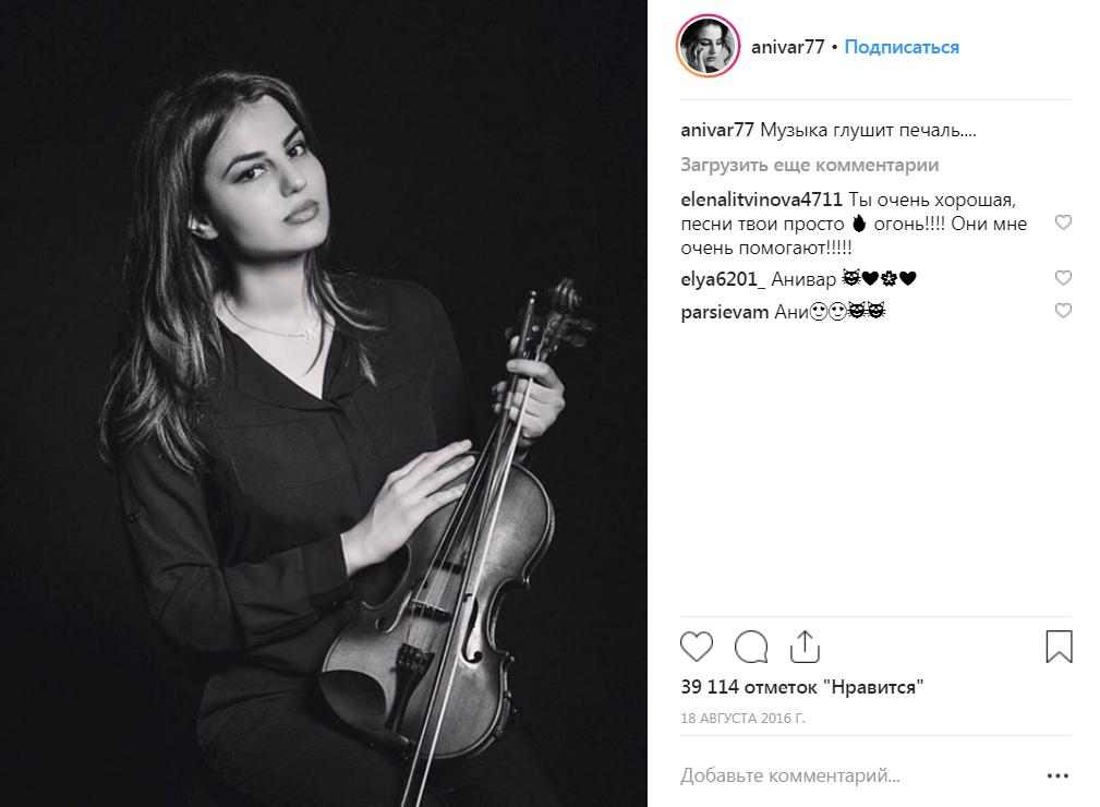 Ани Варданян и ее музыкальное образование в фото