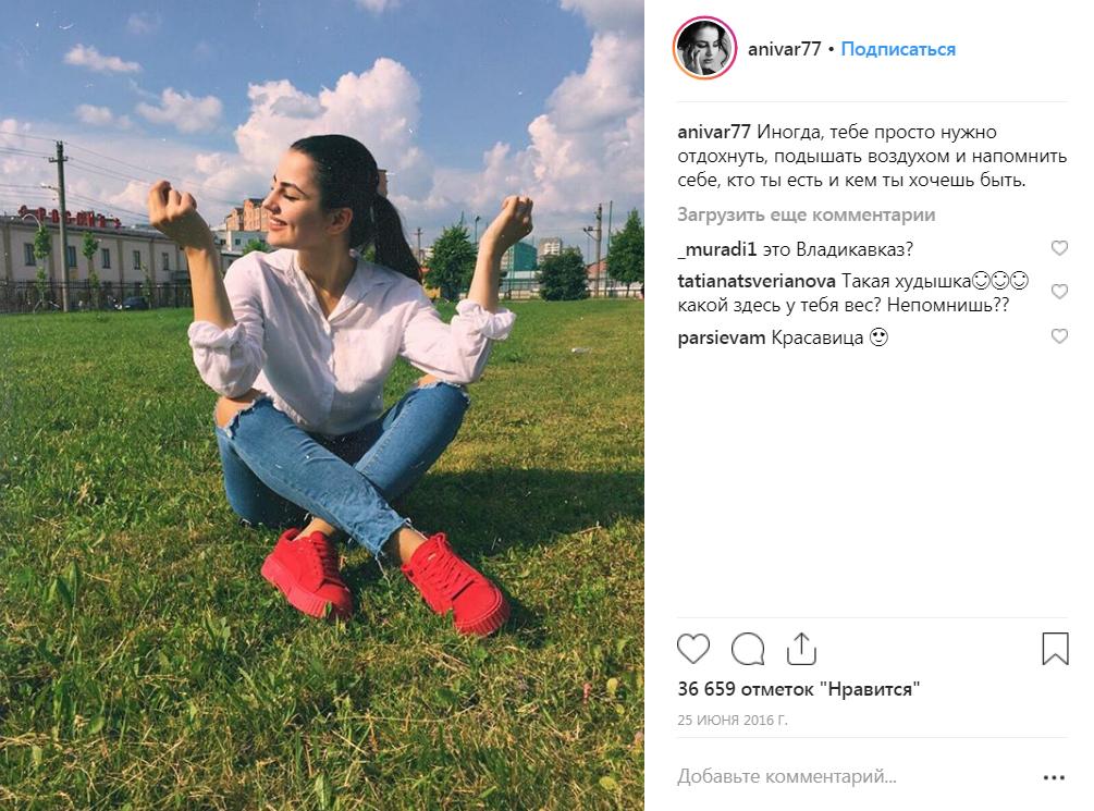 Ани Варданян ( ANIVAR ) и ее детство в фото