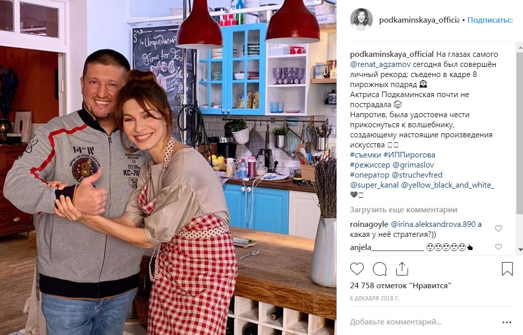 Ренат Агзамов и Елена Подкаминская в фото
