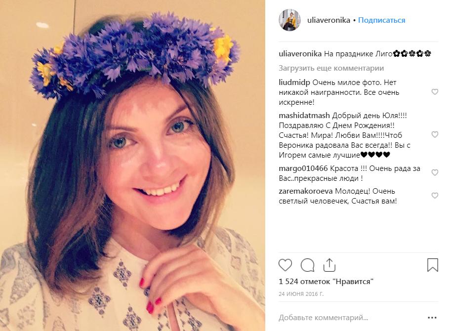 Юлия Проскурякова на празднике в фото