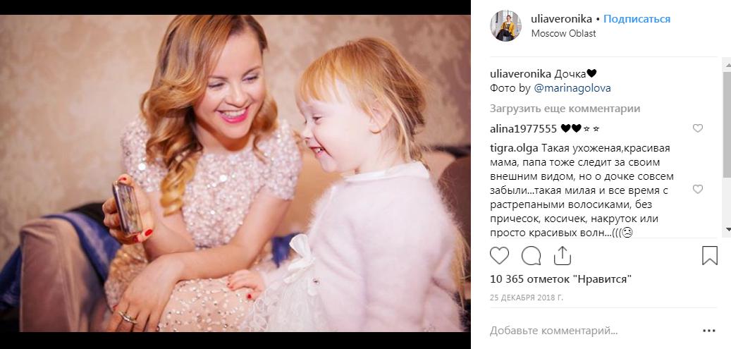 Юлия Проскурякова и ее дочь на фото