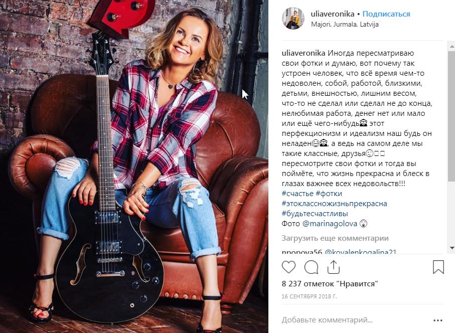 Юлия Проскурякова и ее музыкальная карьера в фото