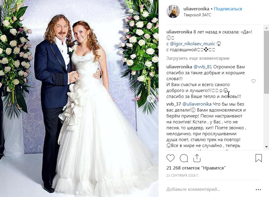 Игорь Нтколаев и Юлия Проскурякова и их свадьба в фото