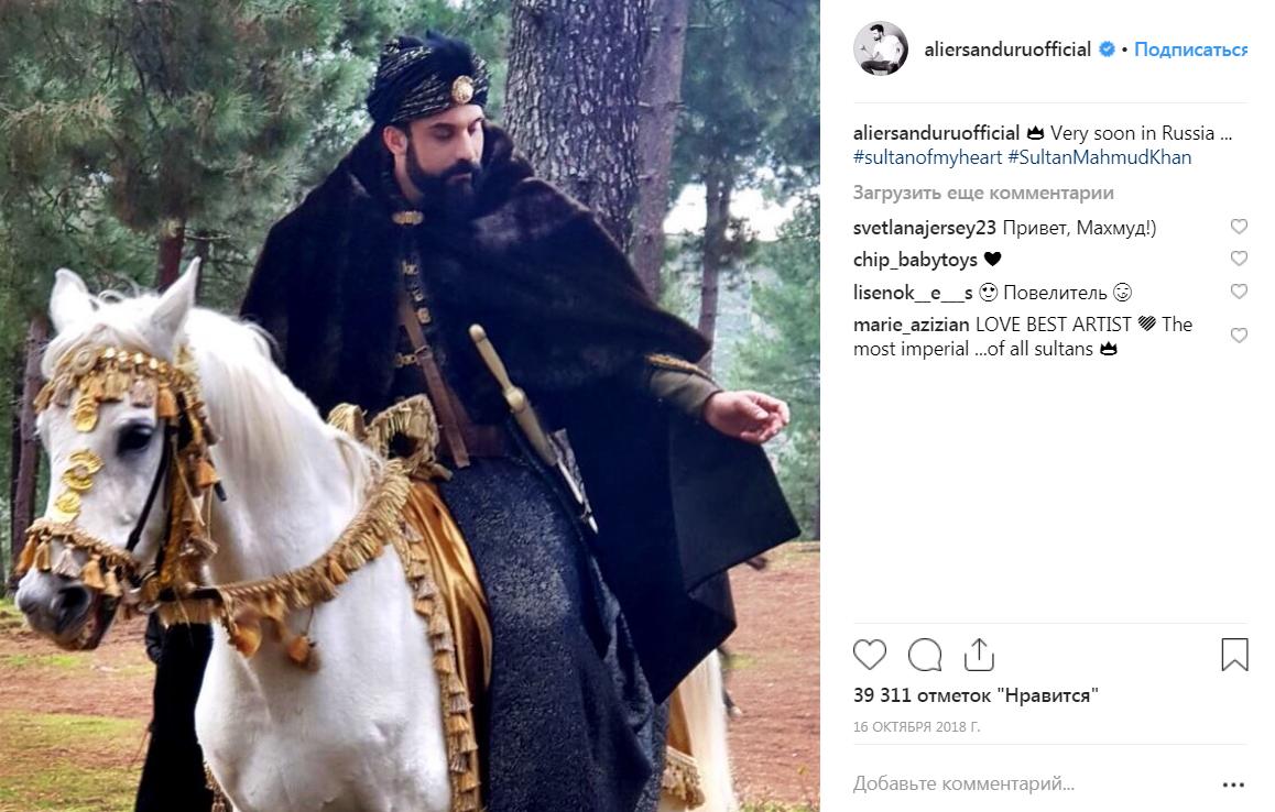 Али Эрсан Дуру на телевидении в фото