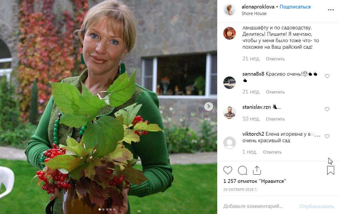 Елена Проклова красивая в саду фото