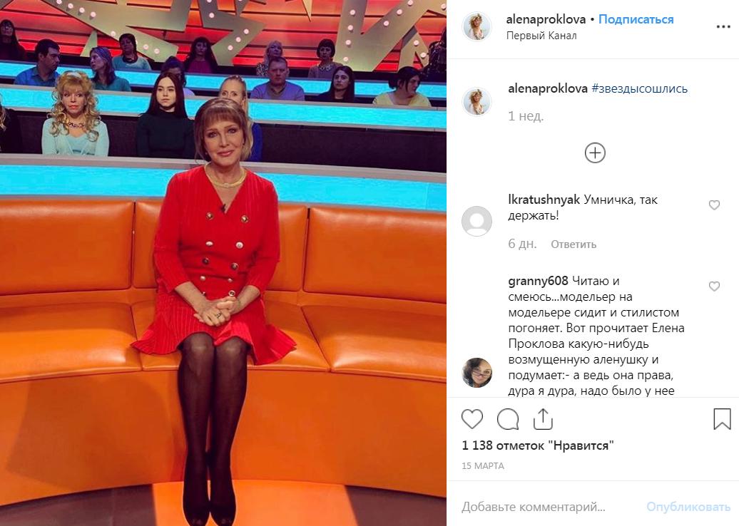 На фото Елена Проклова на телевидении