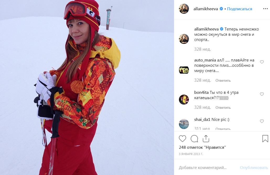 Алла Михеева на лыжах зимой в фото