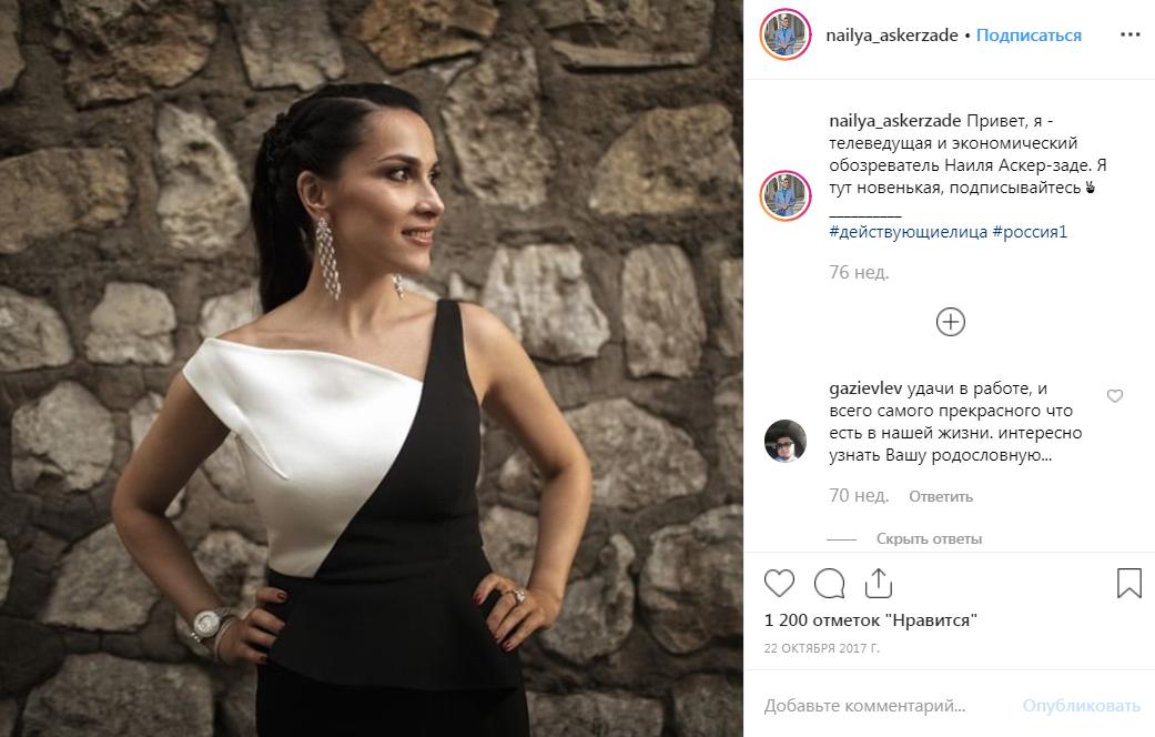 В фото Наиля Аскер-заде и ее карьера
