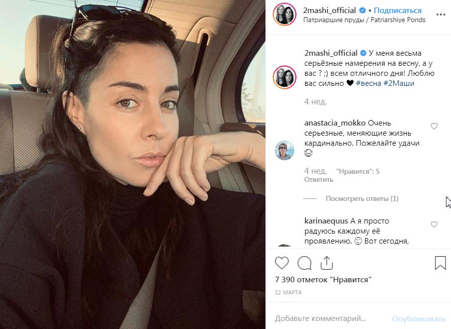 Мария Зайцева в автомобиле в фото