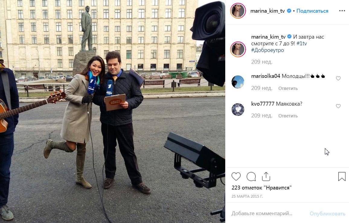 На фото Марина Ким и Сергей Бабаев