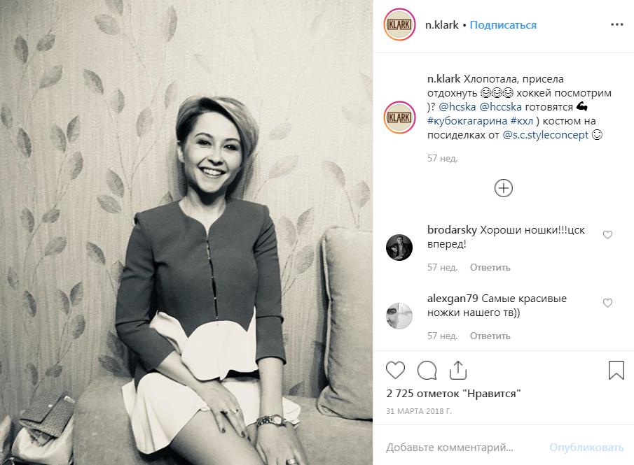 Наталья Кларк в черно-белом фото