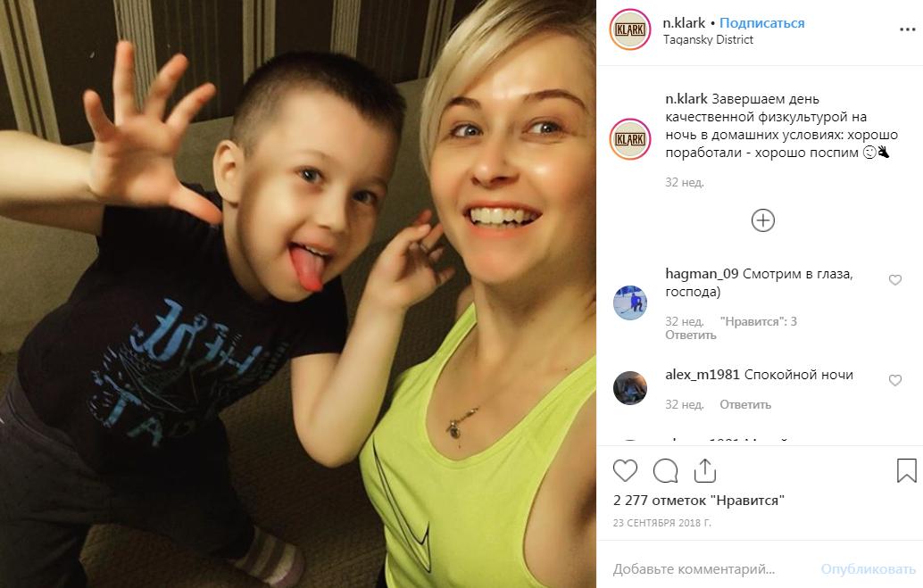 Наталья Кларк с сыном в фото
