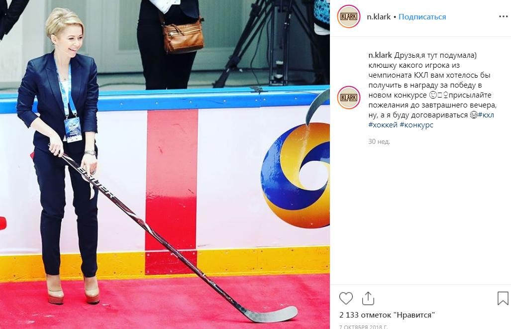 Наталья Кларк с клюшкой по хоккею